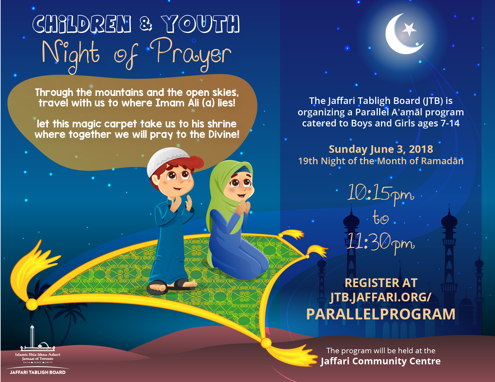 Children & Youth: Night of Prayer